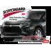 2019-2020 Chevrolet Blazer L 3M Clear Bra Front Bumper Paint Protection Kit